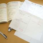 math-test-high-school