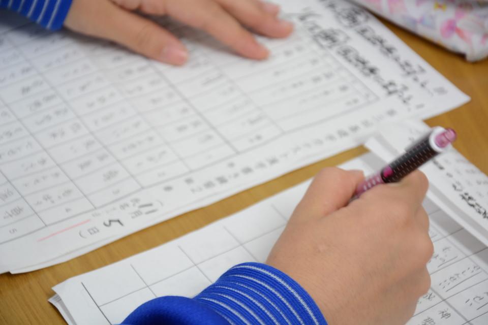 kanji-test