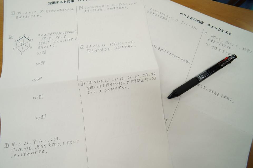 hand-written-test